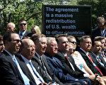 6月1日在白宮玫瑰花園,美國總統川普舉行新聞發布會並宣布退出《巴黎氣候協定》。圖為川普內閣部分成員在新聞發布會上。(Chip Somodevilla/Getty Images)