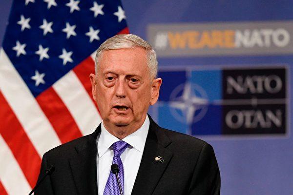 星期四(8月31日)美国国防部长马蒂斯说,他已经签署了向阿富汗增调美军部队的命令。(JOHN THYS/AFP/Getty Images)
