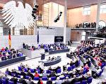 德國大選是選民通過選票選舉出聯邦議會的議員,由聯邦議會超過50%的政黨或政黨聯盟決定聯邦總理人選,同時組成內閣。     (TOBIAS SCHWARZ/AFP/Getty Images)