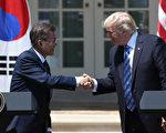 美國總統川普9月1日與韓國總統文在寅在電話會談中,就增強韓國導彈防禦能力達成共識。 (Mark Wilson/Getty Images)
