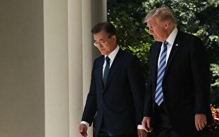 在朝鲜进行第六次核试验之后,美国总统川普(特朗普)和韩国总统文在寅周一(9月4日)通话40分钟。双方同意去除对韩国导弹弹头重量的限制。(Alex Wong/Getty Images)