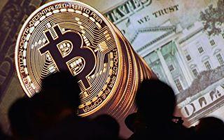 bitcoin, 比特幣