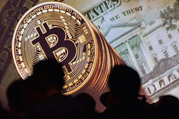 bitcoin, 比特币