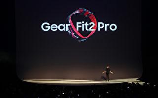 继Galaxy Note 8后 三星又推出哪些新产品