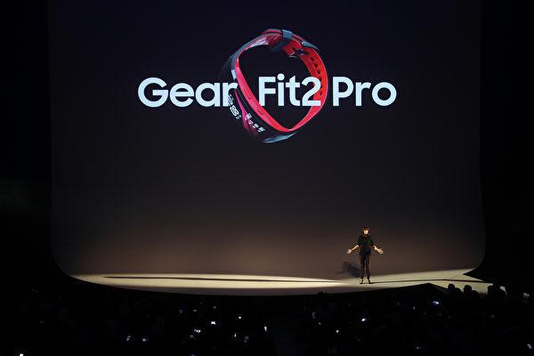 最新的Gear Fit 2Pro升级版的防水性将会使其性能同苹果智能手表Apple Watch Series 2相当。(Sean Gallup/Getty Images)