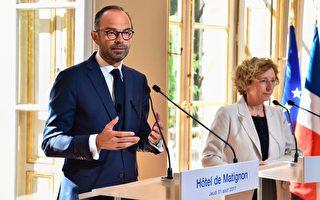 8月31日中午,法国总理菲利普(Edouard Philippe)和劳工部长佩尼卡德(Muriel Pénicaud)正式宣布改革法国劳动法的法令内容。(ALAIN JOCARD/AFP/Getty Images)