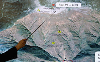 朝鮮再次無視國際社會反對,在9月3日進行迄今為止最大規模的第六次核試驗,爆炸威力遠超過去的歷次核試,引發國際社會強烈譴責。(GettyImages)