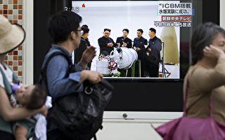 """9月3日,朝鲜进行第六次核试验,在日本、中国、韩国等地均测到爆炸震感。韩国国防部长宋永武说,今年年底之前将会建立一支特种兵组成的""""斩首战队""""。图为日本街上播出的朝鲜核试验新闻。(Tomohiro Ohsumi/Getty Images)"""