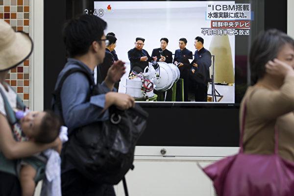 9月3日,朝鮮進行第六次核試驗,在日本、中國、韓國等地均測到爆炸震感。且時間恰在中俄首腦出席「金磚」會議前,在敏感時間釋放敏感信息,朝鮮究竟想要什麼?圖為日本街上播出的朝鮮核試驗新聞。(Tomohiro Ohsumi/Getty Images)