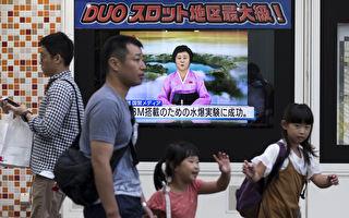 美国财长13日表示,为敦促各国遵行联合国制朝措施,川普(特朗普)将祭出切断贸易关系的杀手锏,对北京也不手软。(Tomohiro Ohsumi/Getty Images)