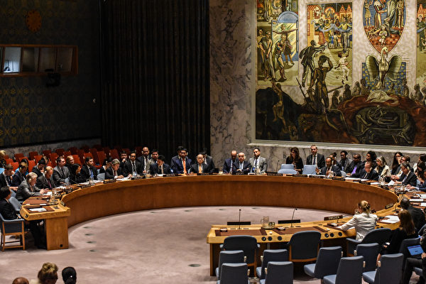 联合国安理会周一(9月11日)准备投票制裁朝鲜,以惩罚它最新的核试验,据说决议条款已经放松。但是不清楚中俄是否将支持決議。(Stephanie Keith/Getty Images)