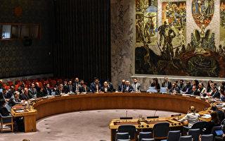 9月11日,聯合國安理會通過新的對朝制裁決議。(Stephanie Keith/Getty Images)