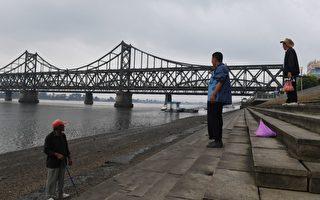 中朝边境的丹东鸭绿江畔。(GREG BAKER/AFP/Getty Images)