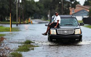 美國眾議院週三(9月6日)以壓倒性多數通過了78.5億美元的哈維救災方案。預計這將是德州和路易斯安納獲得的第一批資金。(Spencer Platt/Getty Images)