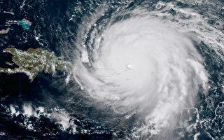 艾瑪現在已經成為有記錄歷史上最強大的大西洋颶風,正在肆虐波多黎各,逼近佛羅里達。(NASA/NOAA GOES Project via Getty Images)