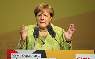 德國總理默克爾於2017年9月10日表示,德國願意為解決朝鮮核危機出力,她在過去幾星期已和各大國領導人通過話。本圖為默克爾於6日,在自己所屬的基督教民主黨的競選造勢活動中演講。(Sean Gallup/Getty Images)