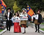 連亨利八世都要跟脫歐扯上關係。(Leon Neal/Getty Images)