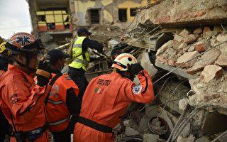 墨西哥大地震增至61死 全國哀悼三天
