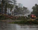艾玛飓风带来狂风暴雨,正在袭击佛罗里达州。(Joe Raedle/Getty Images)