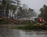 艾玛飓风9月10日扑向佛罗里达州人口密集的西海岸,给当地带来狂风和暴雨。 (Joe Raedle/Getty Images)