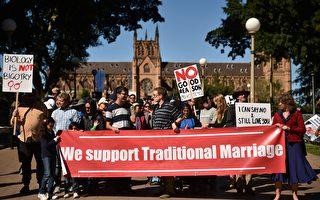 悉尼民众支持传统婚姻(PETER PARKS/AFP/Getty Images)
