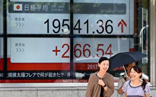 尽管朝鲜在不到一个月内发射第2枚飞弹横越日本上空,但投资人对此反应冷淡。(TORU YAMANAKA/AFP/Getty Images)