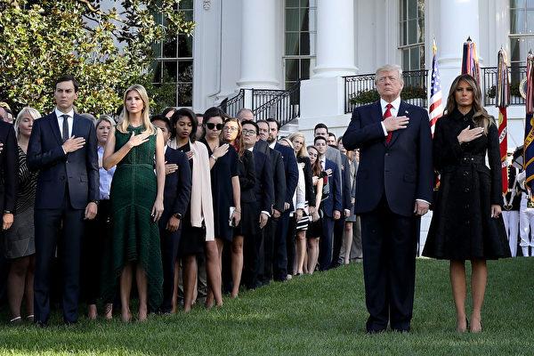 星期一(9月11日)美国总统川普(特朗普)在白宫举行仪式,带领全美人民进行纪念哀悼。(Win McNamee/Getty Images)
