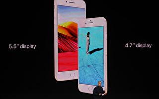 苹果公司可能在2018年可能会推出5.85寸和6.46寸、配置OLED面板的iPhone手机。而先前传言的5.2寸OLED手机则被取消。图为iPhone 8和8 Plus。(Justin Sullivan/Getty Images)