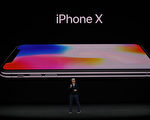 苹果公司在星期二(9月12日)推出最新的iPhone十周年纪念版iPhone X手机。(Justin Sullivan/Getty Images)