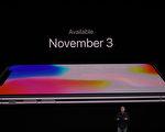 周二(9月12日),苹果公司在加州库比蒂诺新园区的史蒂夫•乔布斯剧院(Steve Jobs Theatre)举行新品发布会,发布iPhone 8系列和iPhone问世十周年纪念机iPhone X。图为iPhone X。(Justin Sullivan/Getty Images)
