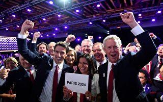 国际奥委会9月13日在秘鲁首都利马举行的131届全会上,投票通过了法国巴黎对2024年夏季奥运会和残奥会的主办权。图为巴黎申奥团队为巴黎成功申奥而欢呼。(MARTIN BERNETTI/AFP/Getty Images)