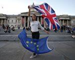 2017年9月13日,反对英国脱欧的民众聚集在TRAFALGAR广场参加反脱欧示威。(DANIEL LEAL-OLIVAS/AFP/Getty Images)