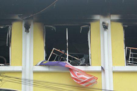 馬來西亞吉隆坡一所宗教寄宿學校14日早上發生大火,至少24人葬身火海,其中大部分是學生,他們因受困於火場內慘遭燒死。吉隆坡官員表示,這是馬來西亞20年來最嚴重的火災之一。  (SADIQ ASYRAF/AFP/Getty Images)
