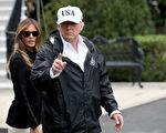 美国佛罗里达州遭飓风艾玛重创,总统川普(特朗普)星期四(9月14日)携第一夫人梅拉尼娅到佛州视察灾情。(Win McNamee/Getty Images)
