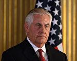 制衡伊朗 美国促成沙特和伊拉克言和