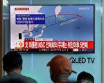 朝鲜的核武器计划不能被简单地看成是一个个体国家的行为,其背后实际上存在着很多流氓政府的影子。(Chung Sung-Jun/Getty Images)
