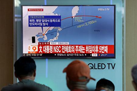 在聯合國安理會通過對朝嚴厲制裁措施之後,朝鮮向日本上空發射了一枚導彈,令朝鮮半島緊張局勢再度升級。(Chung Sung-Jun/Getty Images)