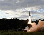 美國總統川普(特朗普)9月19日在聯合國大會上說,如果朝鮮堅持發展核武,美國將「徹底摧毀朝鮮」。專家認為,川普只要幾枚核彈,即可辦到。(South Korean Defense Ministry via Getty Images)