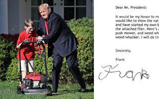 11歲的維州男孩弗蘭克致信美國總統川普後,於2017年9月15日上午如願來到白宮,在川普陪同下修剪玫瑰花園的草坪。(Win McNamee/Getty Images)