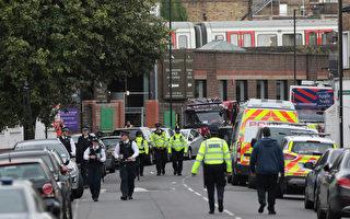 警方周日(9月17日)宣布,跟伦敦帕森斯绿色地铁站攻击案有关的第二名嫌犯周六被捕。伦敦的恐怖威胁警戒级别已经降为严重。( Jack Taylor/Getty Images)