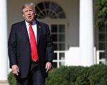 美國國家安全顧問麥克馬斯特週日(9月17日)說,川普(特朗普)總統的聯合國大會演講將聚焦於促進和保護美國繁榮。 ( Win McNamee/Getty Images)