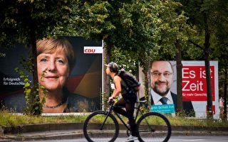 距離9月24日沒有幾天了,德國大選拉票工作也到了最後衝刺階段。(ODD ANDERSEN/AFP/Getty Images)