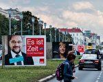 9月24日就是德國的大選日,各政黨的候選人,你都認識嗎?  (JOHN MACDOUGALL/AFP/Getty Images)