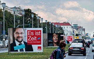 德國大選冒頭的都有哪些黨派