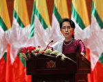 週二(9月19日)昂山素季在緬甸首都內比都就羅興亞穆斯林危機發表電視講話。(YE AUNG THU/AFP/Getty Images)