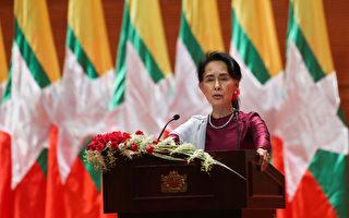 昂山素季就缅甸危机首发声:不惧国际监督