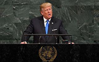 9月19日,美國總統川普在聯合國大會上發言,嚴厲抨擊朝鮮等流氓政權。 (TIMOTHY A. CLARY/AFP/Getty Images)