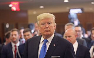 美國總統川普(特朗普)週三(9月20日)在聯合國大會期間告訴記者,他已經對伊朗核協議做出決定,但是他沒有披露決定是什麼。(John Moore/Getty Images)