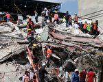 9月19日墨西哥城发生7.1级地震。图为当地救援人员和志愿者正在现场施救。  (VICTOR CRUZ/AFP/Getty Images)