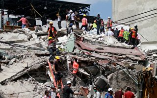 墨西哥再爆7.1級強震 至少149人死